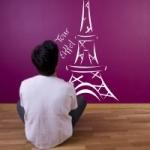 Szablon do pomalowania Wieża Eiffla S7